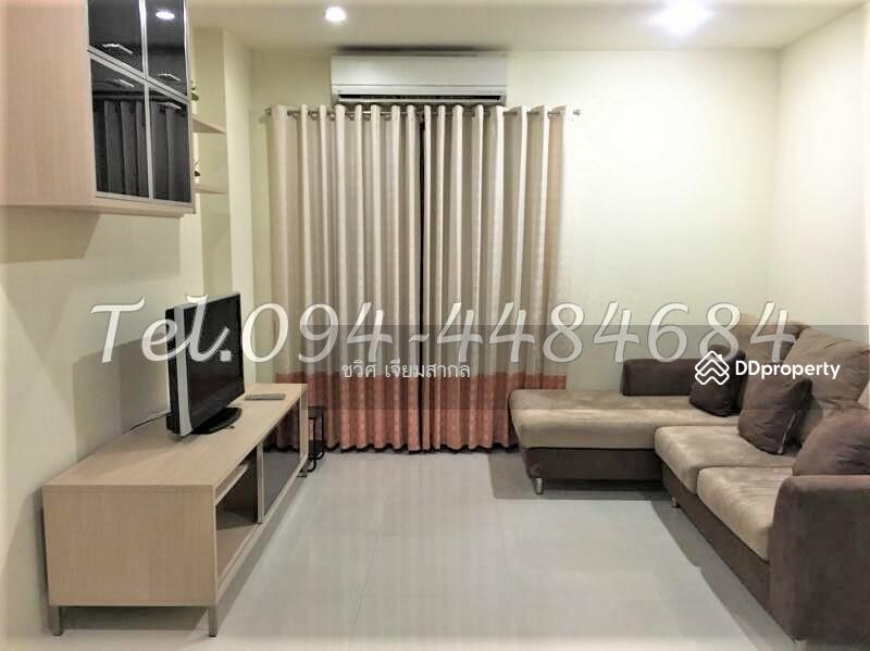 Klang krung Resort รัชดา 7(กลางกรุง รีสอร์ท รัชดา 7) #82278195