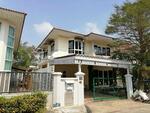 SALE :: บ้านเดี่ยว 2 ชั้นให้หมู่บ้าน ศุภาลัย พาร์ทวิลล์ สุขาภิบาล 5 (SH140)
