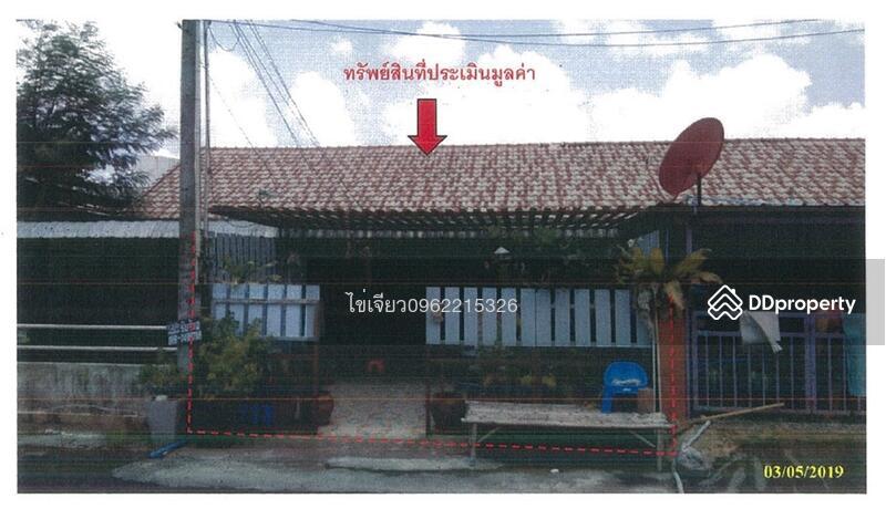 บ้านเดี่ยว หมู่บ้านแพรวดาว 4 ถนนสายวัดโขดหิน-เขาไผ่ #82360855