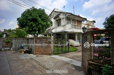 ขาย - บ้านเดี่ยว 113 ตร. วา 3 ห้องนอน 3 ห้องน้ำ หลังมุม ซอยประชาสงเคราะห์ 47 ใกล้ MRT ห้วยขวาง เข้าออกได้หลายทาง