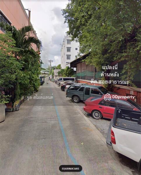 WE Condo เอกมัย - รามอินทรา (วี คอนโด เอกมัย–รามอินทรา ) #82415221