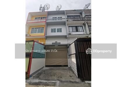 For Sale - ขายตึกแถว ใกล้ MRT ท่าพระ 4. 5 ชั้น ขายโฮมออฟฟิศ  ซอย จรัญสนิทวงศ์ 4 ขนาด 30  ตารางวา  3 ห้องนอน 3 ห้องน้ำ วิวสวนและเมือง ใกล้ ถนนใหญ่
