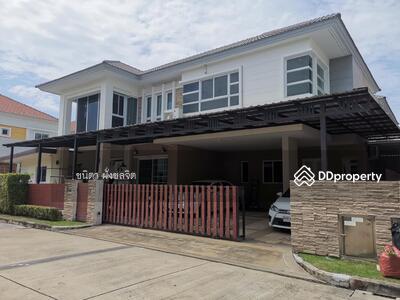 For Sale - ขายบ้านเดี่ยว บางกอกบูลเลอวาร์ด เทพารักษ์-วงแหวน จังหวัดสมุทรปราการขายด่วนราคา10, 500, 000บาทถูกสุดในโครงการโทร088-2878791