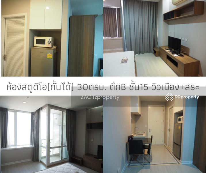 T.C. Green Rama 9 (ที.ซี.กรีน พระรามเก้า) #82570809