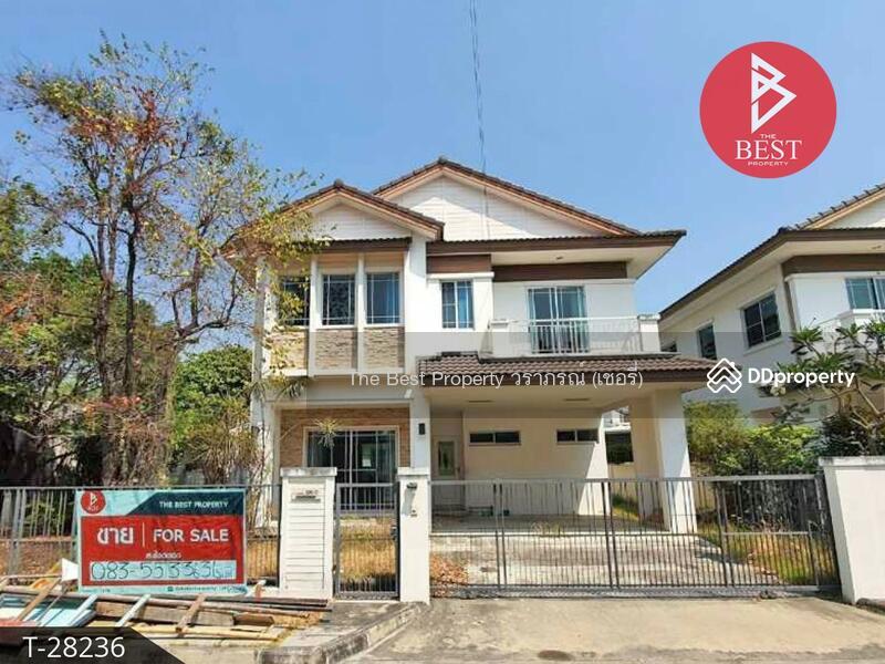 Baan Nantawan Srinakarin : บ้านนันทวัน ศรีนครินทร์ #82752597