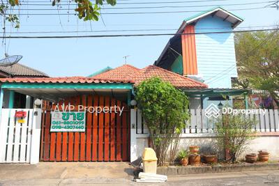 ขาย - ขายบ้าน บ้านเดี่ยว ปลุกเอง นนทบุรี ขายถูก