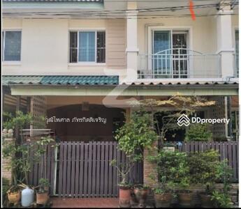 For Sale - ขายทาวน์เฮาส์ เนื้อที่ 16ตารางวา 2 ชั้น  3 ห้องนอน 2 ห้องน้ำ ที่จอดรถ 1คัน