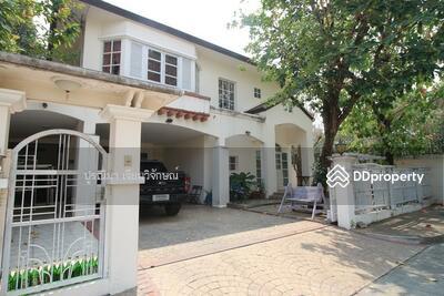For Sale - House for sale Ratchapruek Ramindra Prasert Manukit Kaset Nawamin Maiy