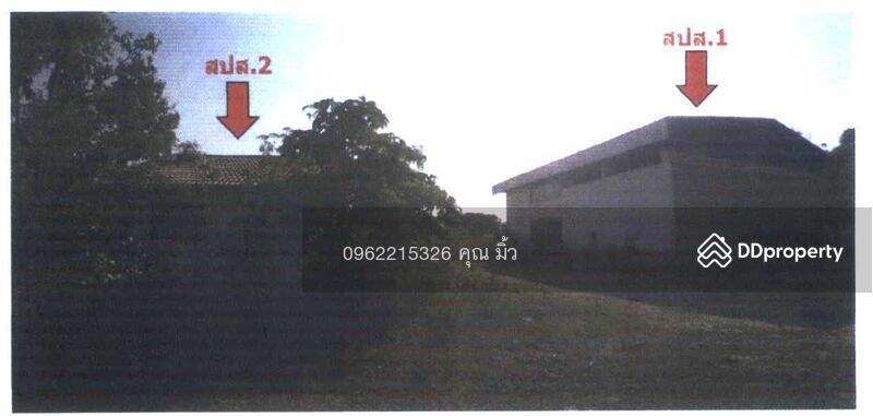 ที่ดิน บ้านขุนด่าน ตำบลบ้านดง อำเภออุบลรัตน์ จังหวัดขอนแก่น #83027203