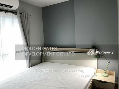 For Sale - Deco Condo เดคโค่ คอนโด /  Bedroom for Sale (GDSN015)