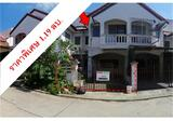 Townhouse in Muang Nakhon Ratchasima, Nakhon Ratchasima - DDproperty.com
