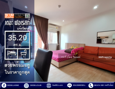 For Sale - The Forest Chaengwattana best value 1 Bed 35. 20 sq m. 5th floor.