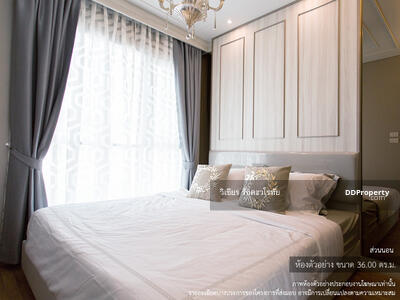 For Sale - For SALE Lumpini Place Ratchada Sathu 2Bed 1Bath 37sqm Branded New Ready to Move in Condo Near Central Rama 3 BRT Chan Road