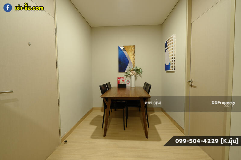 Lumpini Suite เพชรบุรี-มักกะสัน #88288693