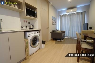 For Rent - Pool View 17th Floor - Lumpini Suite Phetchaburi-Makkasan Condo 27 Sq. m. Fully Furnished, Ready To Move In
