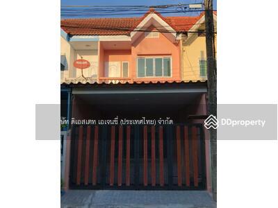 For Sale - ทาวน์เฮ้าส์ 2 ชั้น ตกแต่งสวย ใหม่ทั้งหลังหมู่บ้านสินธานี1นวมินทร์93