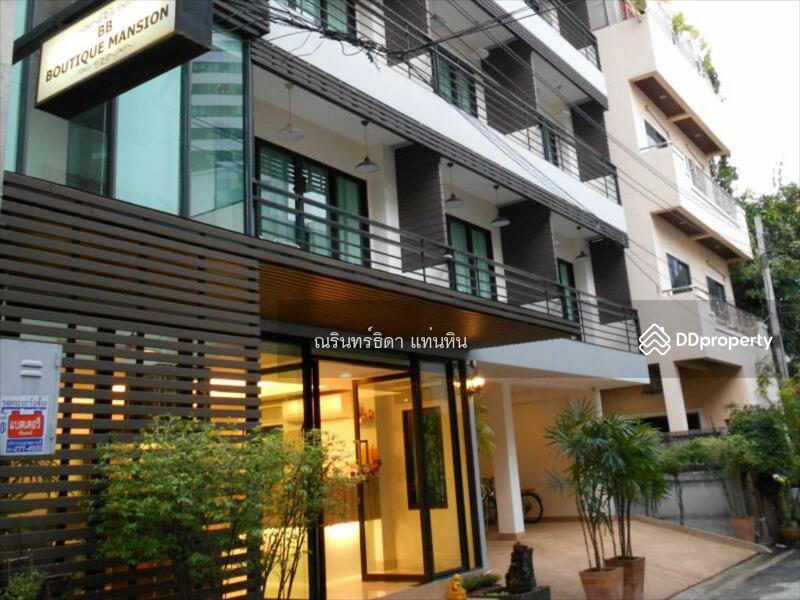 ฺฺBB Boutique Mansion Bangkok@S20 #84103059