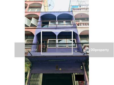 For Sale - ขายอาคารพาณิชย์ 4 ชั้น ทำเลดีหน้าราม ซื้อก่อนรถไฟฟ้ามา คุ้มเว่อร์! !!