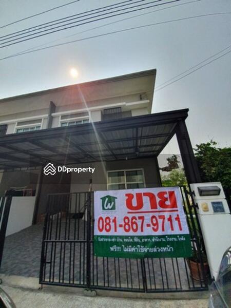 Pruksa Ville 92 Onnut-Suvarnabhumi : พฤกษาวิลล์ 92 อ่อนนุช-สุวรรณภูมิ #84169299