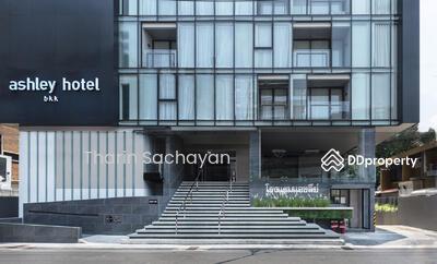ให้เช่า - โรงแรมแอชลีย์กรุงเทพ (ห้องดีลักซ์สตูดิโอเตียงคิงไซส์หรือเตียงแฝดพร้อมระเบียง)