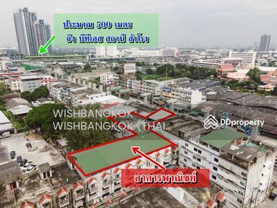 For Sale - ขาย อาคารพาณิชย์ดัดแปลง 13 คูหา เนื้อที่ 239 ตารางวา ริมถนนเทพารักษ์   ใกล้รถไฟฟ้า สำโรง และ รถไฟฟ้าสายสีเหลือง - ลาดพร้าว ราคา ขาย 60 ล้านบาท