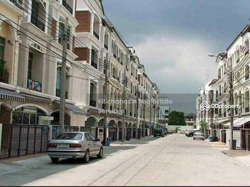 ทาวน์โฮม บ้านกลางเมือง รัชดา-ลาดพร้าว #84196893