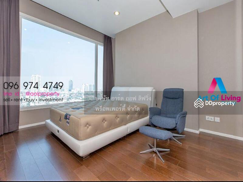 Menam Residences #84209111