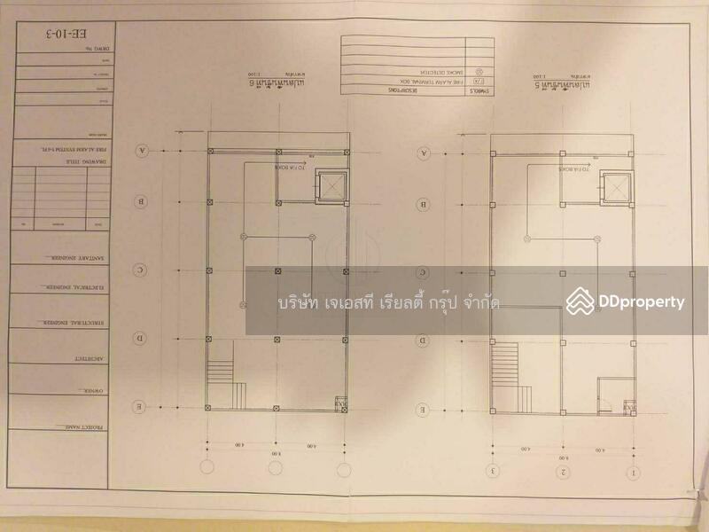 Building on Sukhumvit 26 #84211219