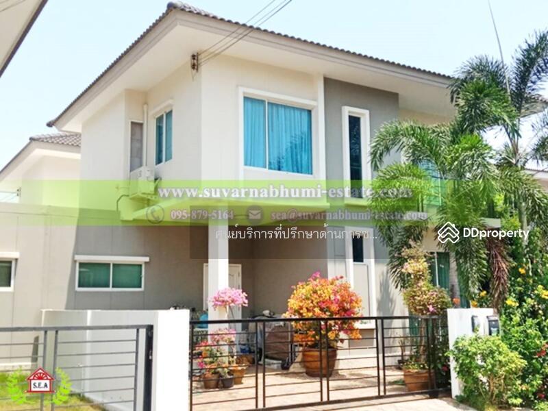 The Trust Townhome Srinakarin-Praeksa : เดอะทรัสต์ ทาวน์โฮม ศรีนครินทร์-แพรกษา #84554465