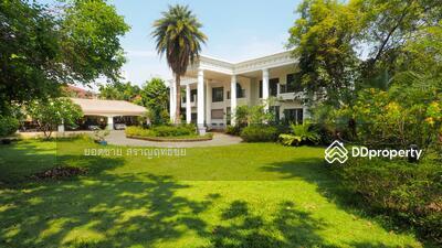 ขาย - ขายบ้าน พฤกษ์ภิรมย์ รีเจ้นท์ ปิ่นเกล้า กาญจนาภิเษก 953 ตร. ว.  77 ล้าน