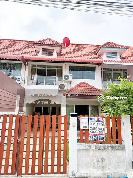 บ้านเด่นชัย ซอยมังกร แพรกษา #84827421