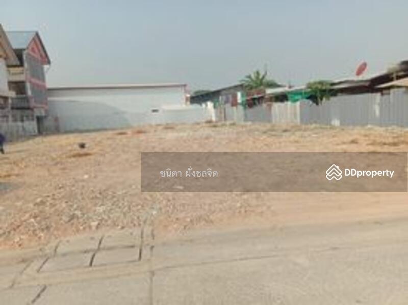 ที่ดิน ซอยบางคูเวียง 2  ถนนนครอินทร์  จังหวัดนนทบุรี #84832369