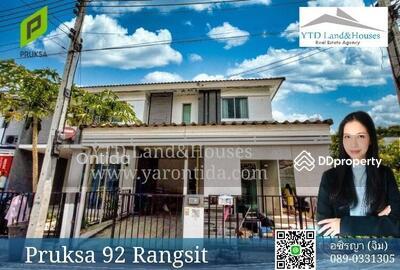 For Sale - ขาย หมู่บ้านพฤกษา92  ถ. รังสิต-นครนายก (หลังมุม)  Listing no: YT016-816