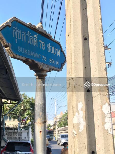 ถนน ประชาอุทิศ, ทุ่งครุ, ทุ่งครุ, กรุงเทพ #85026177