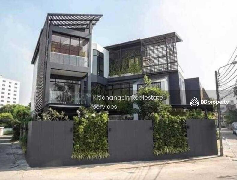 บ้านใหม่โมเดิร์น สุขุมวิท 71 (ปรีดีพนมยงค์ 26) #85148139