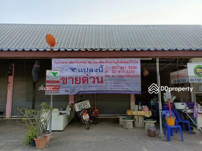 For Sale - Land for sale with shophouse business 6-3-36. 6 rai