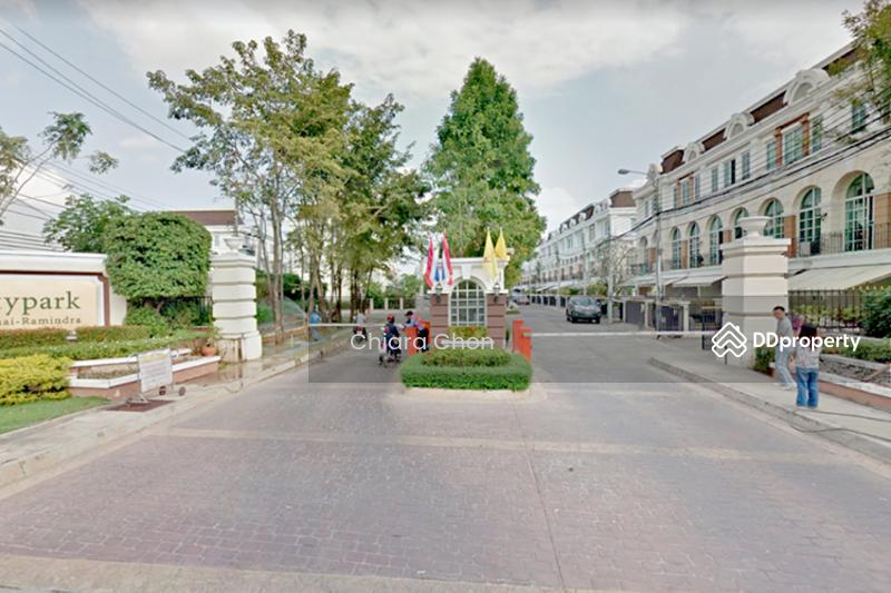 plus city park เอกมัย-รามอินทรา #85207475