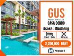 พลาดไม่ได้! !! ห้องไซส์ใหญ่ ราคาดีสุดในตึก วิวดีมาก ทิศเลิศๆ ที่ Casa Condo Asoke - Dindaeng
