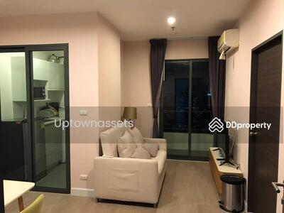 For Rent - FOR Rent Metro Sky Prachachen  Unit 770/449