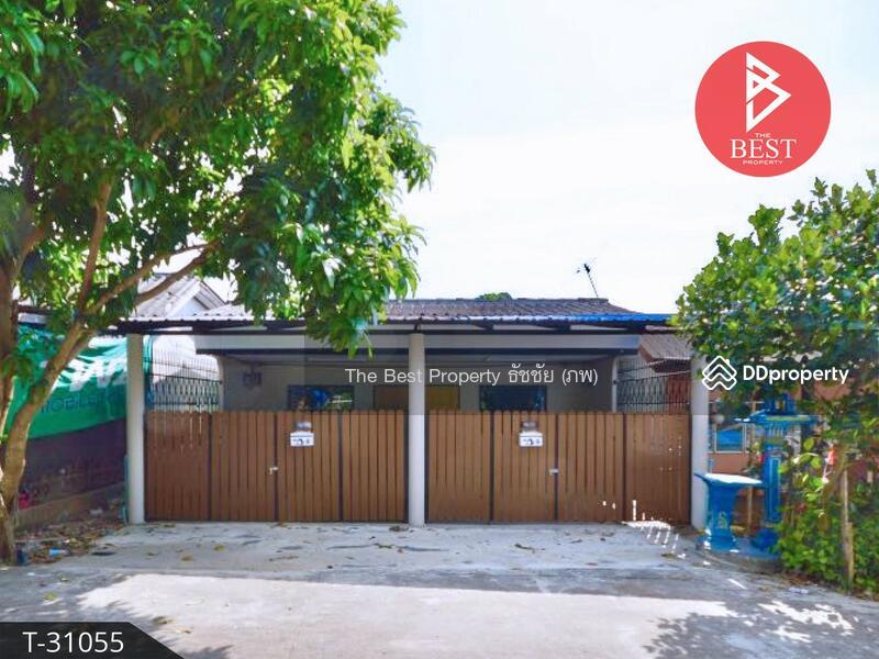 ทาวน์เฮ้าส์สัตหีบ ชลบุรี #85457493
