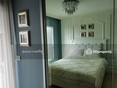 ให้เช่า - ลดสู้โควิดจ้า   ห้องสวยถูก คอนโด แอสปาย พระราม 4  ห้องแต่งสวย ติด ม. กรุงเทพ  ใกล้ BTS เอกมัย