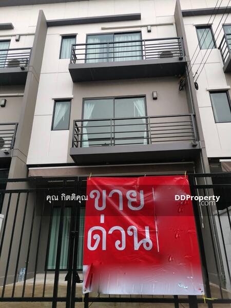 Baan Klang Muang Pinklao - Charan : บ้านกลางเมือง ปิ่นเกล้า - จรัญฯ #85566995