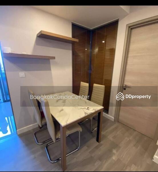 The Room Rama 4 #85657497