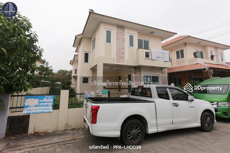 บ้านลภาวัล 19 อ.ปากเกร็ด จ.นนทบุรี #85603447