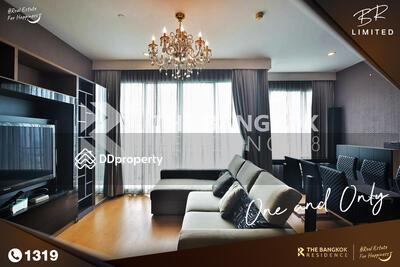 ขาย - ราคาดีที่สุดในโครงการ! 2 ห้องนอน แต่งสวย เฟอร์ครบ เดินทางง่าย ใกล้ MRT พหลโยธิน Wind Ratchayothin @7MB All in