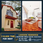 RENT - The Lakeside Residence and Condotel 4 bedrooms (ID 92826) (100. 20 Sqm)