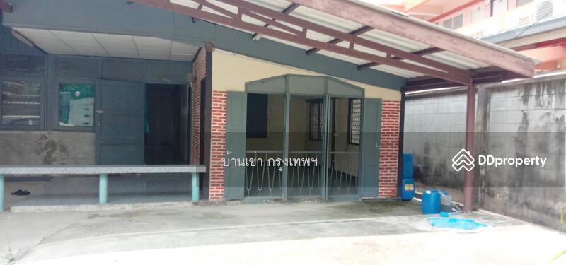 บ้านเช่าใกล้ MRT รัชดา32 #85708569