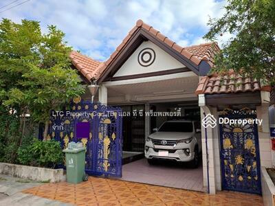 For Rent - ให้เช่าบ้านเดี่ยว  ถนนรัชดาภิเษก เนื้อที่ 60 ตารางวา 3 ห้องนอน 3 ห้องน้ำ 1 ห้องเมด ราคาเช่า 25, 000 บาทต่อเดือน