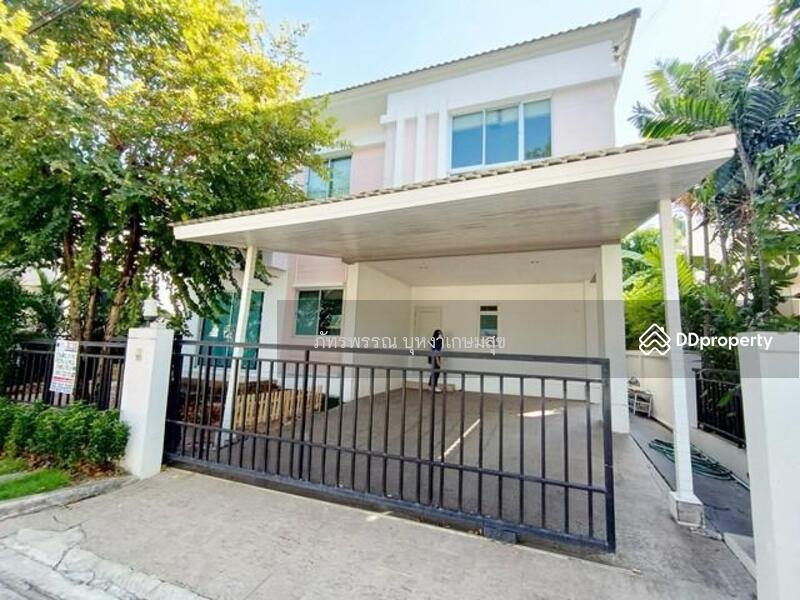 Life Bangkok Boulevard Wongwaen-Onnut 2 : ไลฟ์ บางกอก บูเลอวาร์ด วงแหวน – อ่อนนุช 2 #85775157