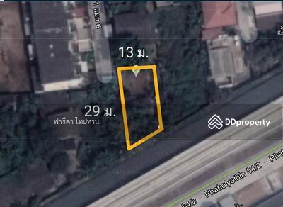 ขาย - ขายด่วนที่ดินพร้อมบ้าน 204 ตร. ว. ทำเลดี ราคาใกล้ประเมินกรมที่ดิน ซอยพหลโยธิน 54 ถนนพหลโยธิน ใกล้สนามบินดอนเมือง
